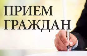 25 августа прокурор Ростовской области проведет личный прием в Волгодонске