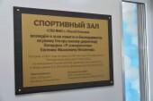 Число инфицированных COVID-19 на Дону выросло на 487