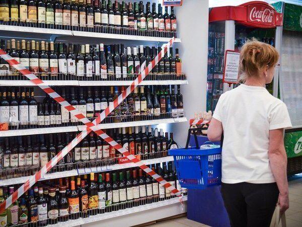 В Ростовской области 1 сентября не будут продавать алкоголь