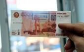 На Дону во II квартале 2021 года выявлено 229 поддельных денежных знаков