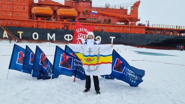 Ростовская АЭС: школьник из Волгодонска побывал на Северном полюсе