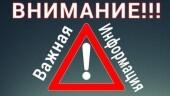 Из-за обрыва линии в Волгодонске приостановлено движение троллейбусов №3 и №3а