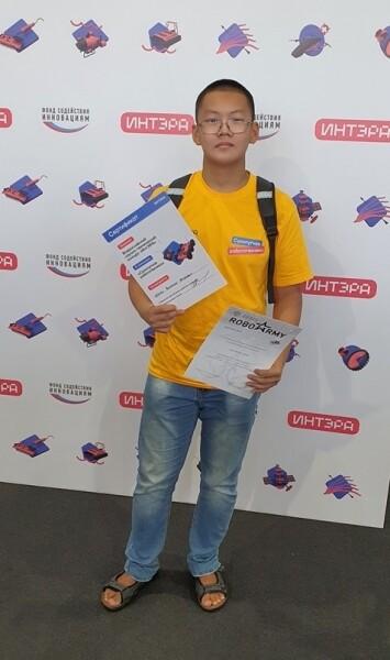 Учащийся СЮТ стал участником Всероссийского конкурса ИнтЭра