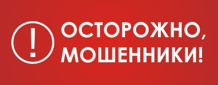 Жительница Волгодонска лишилась 110 тысяч рублей после разговора с телефонным мошенником