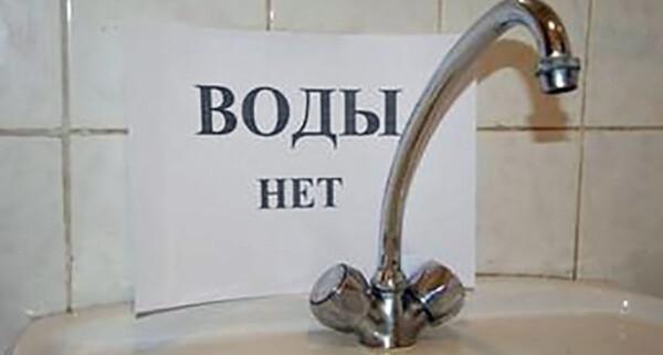 Волгодонские тепловые сети: с 23 августа из-за реконструкции тепломагистрали ряду потребителей отключат горячую воду