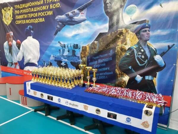 Турнир по рукопашному бою памяти героя России Сергея Молодова собрал более 300 участников