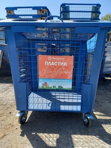 «Раздельному сбору быть!»: в Волгодонске устанавливают контейнеры под пластик