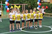 В детском саду «Одуванчик» открыли новую спортивную площадку