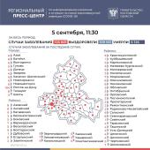 Число подтверждённых инфицированных коронавирусом увеличилось в Ростовской области на 480