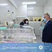 Ростовская АЭС отремонтировала отделение патологии новорожденных и недоношенных детей детской городской больницы Волгодонска