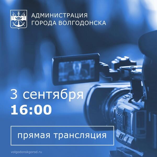 Начальник отдела культуры Волгодонска Анжелика Жукова в прямом эфире Инстаграма ответит на вопросы горожан