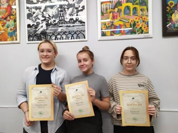 Три юные художницы из Волгодонска стали лауреатами конкурса «На своей земле»