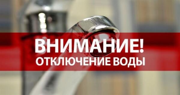 С 6 сентября в Волгодонске начнутся гидравлические испытания тепловых сетей