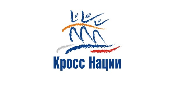В субботу в Волгодонске – «Кросс нации-2021». Будет временно ограничено движение на улице Прибрежной