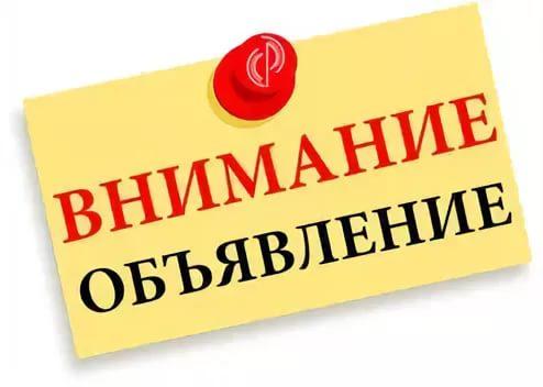 «Кросс нации», запланированный на 25 сентября, переносится