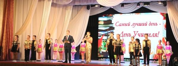 Педагогов Волгодонска поздравили с профессиональным праздником