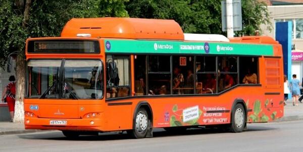 О схеме движения общественного транспорта: описание новых маршрутов следования