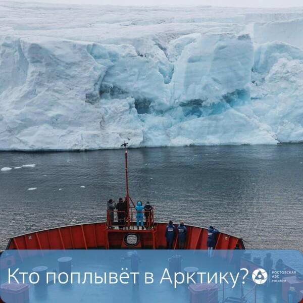 Хотели бы, чтобы ваш ребенок совершил путешествие на Северный полюс? Это реально!