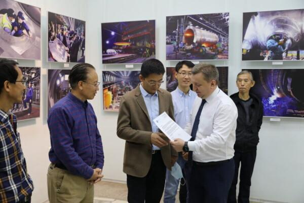 В АО «АЭМ-технологии» провели Дни китайской культуры