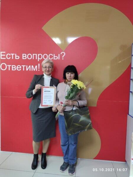 Миллионным заявителем в МФЦ Волгодонска стал социальный работник